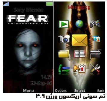 تم F.E.A.R : برای گوشی های Yari ,Elm , Hazel , Aino
